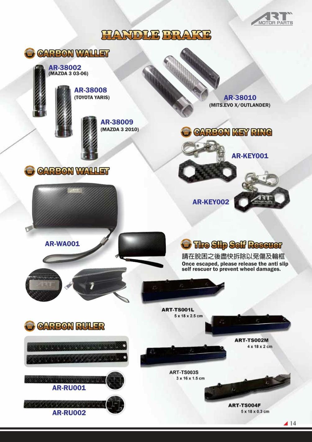 中源科技-產品dm-1080417s_imgs-0015