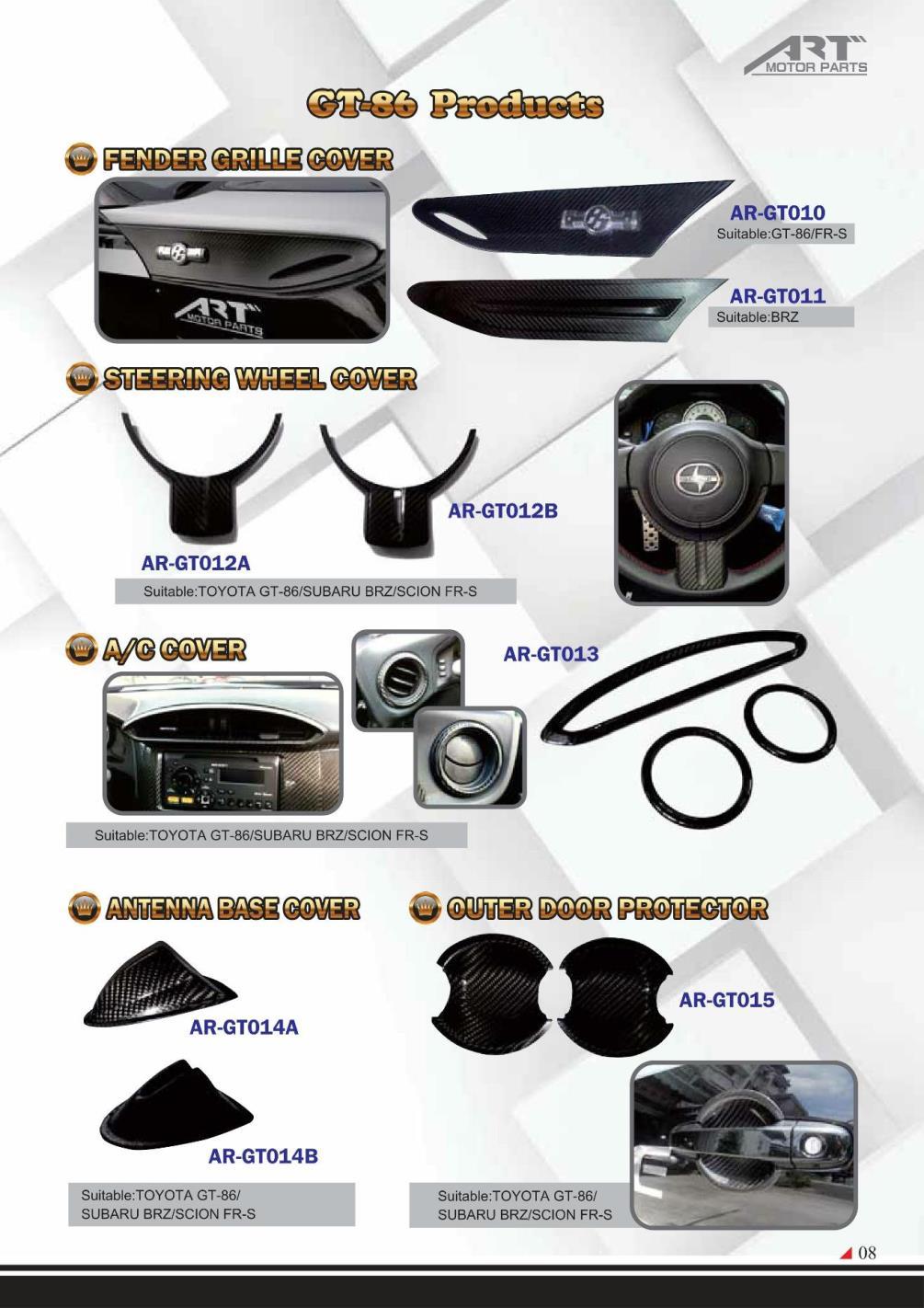 中源科技-產品dm-1080417s_imgs-0009